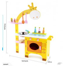 Giraffe Wooden Kids Kitchen Toy Set
