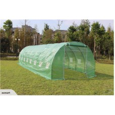 800cm*300cm*200cm Tunnel GREENHOUSE-Free shipping!